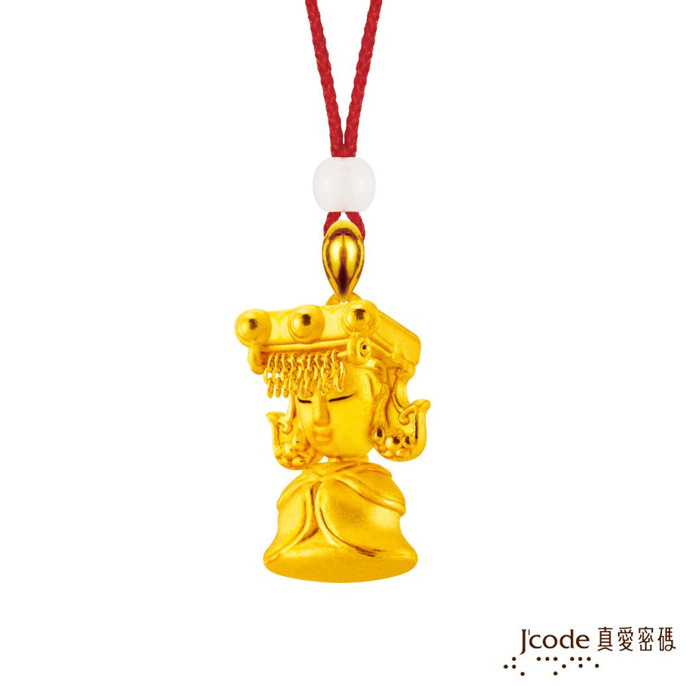J'code真愛密碼 大甲媽黃金墜子-立體硬金款 送項鍊