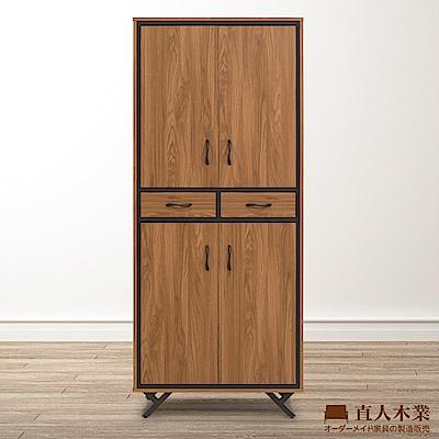 日本直人木業-ROME胡桃木工業風80CM高收納鞋櫃(80x40x190cm)