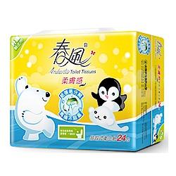 春風極地冰紛衛生紙/箱