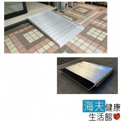 海夫健康生活館 斜坡板專家 活動 輕型可攜帶 單片式斜坡板 B135 長135cmx寬75cm