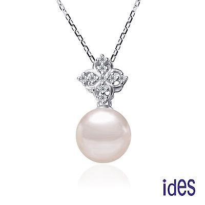 ides愛蒂思 日本設計AKOYA經典系列珍珠項鍊7-8mm/古典