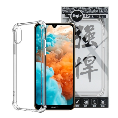 My Style for HUAWEI Y6 Pro 2019 強悍軍規5D清透防摔殼