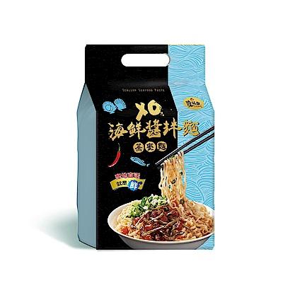 漁品軒 XO海鮮拌麵(120g*4入/袋)
