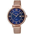 SHEEN 玫瑰金華麗點綴米蘭不鏽鋼腕錶-藍(SHE-4059PGM-2A)/41.mm