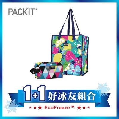 美國【PACKIT】冰酷 1+1好冰友購物B組合