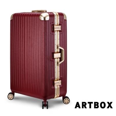 【ARTBOX】冰封奧斯陸 29吋 平面凹槽拉絲紋鋁框行李箱 (鋼鐵紅)