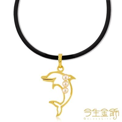 今生金飾 優雅海豚墜 黃金墜飾