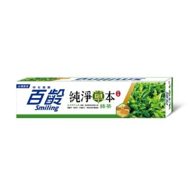 百齡Smiling 純淨草本牙膏-綠茶 140g