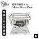 【Outdoorbase】焰舞豪華版焚火台-M號 三段可調整烤網高度(全304不鏽鋼烤肉架) product thumbnail 1
