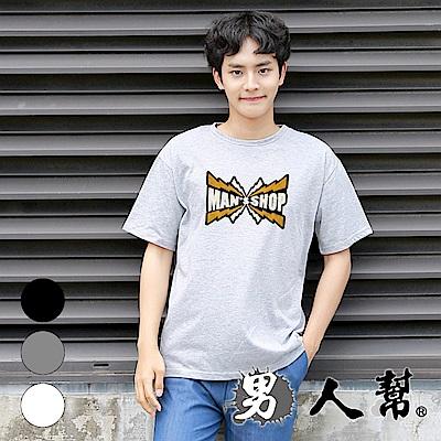 男人幫  T1386MAN S SHOP 英文印花自創純棉短袖T恤