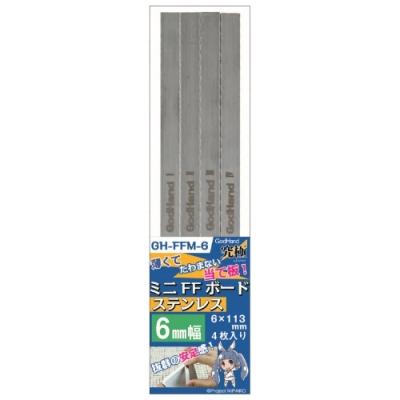 日本神之手GodHand不鏽鋼雙面膠粘貼6mm打磨棒FFM-6