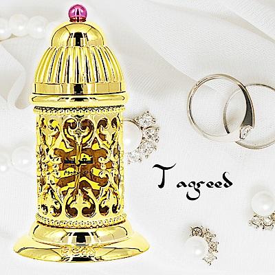 Rasasi拉莎斯 Tagreed古典樂園 玫瑰與檀香 香水50ml