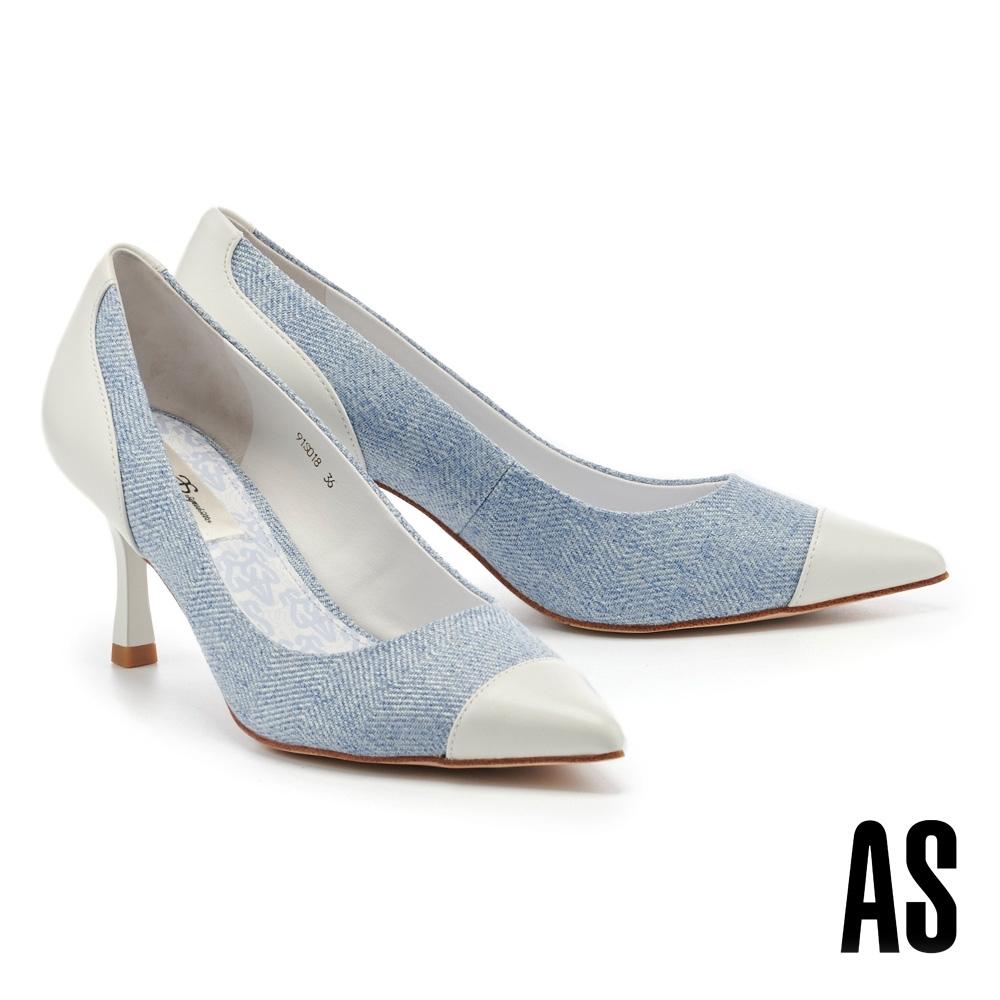 高跟鞋 AS 愜意時髦異材質拼接羊皮尖頭高跟鞋-藍
