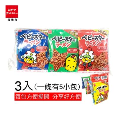 OYATSU優雅食 小點心餅超值組(20gx15包入)