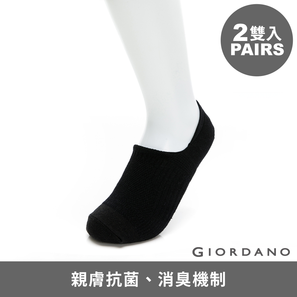 GIORDANO 中性款素色足弓隱形襪(兩雙入) - 01 黑