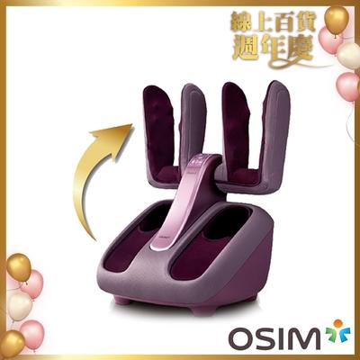 OSIM 腿樂樂 OS-393