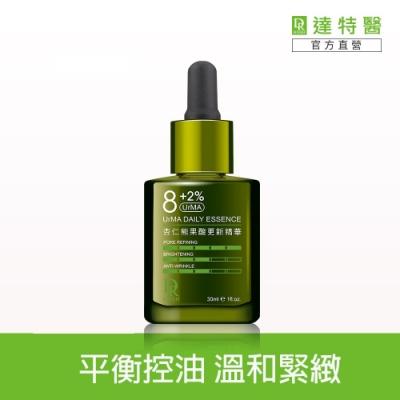 Dr.Hsieh 8+2%UrMA杏仁熊果酸更新精華30ml