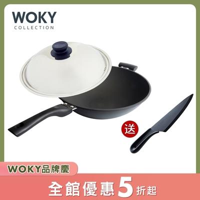 [送黑陶瓷主廚刀] WOKY沃廚 極岩炒鍋39CM(健康無塗層)