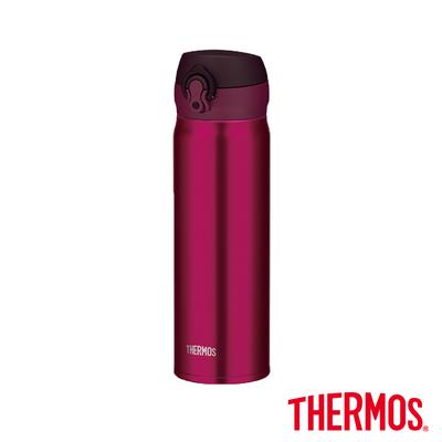 [送凱菲保溫杯] THERMOS 膳魔師‧超輕量‧不鏽鋼真空保溫瓶0.5L-酒紅色 (JNL-500-BGD)