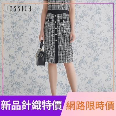 JESSICA - 黑色格紋交織修身百搭針織短裙