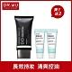 (短效期盒損良品)DR.WU零毛孔控油DD霜40ML+溫和潔淨卸妝乳30ML-無盒裝*2入 product thumbnail 1