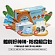 【ALKmaar ㄚ克瑪】 超值組合-STP-樂舒益生菌1盒 +口罩2盒+贈茶樹乾洗手2瓶 product thumbnail 1