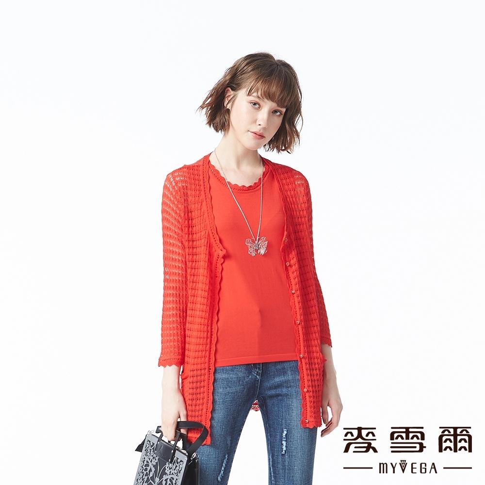 麥雪爾 軟蕾絲花編雕花長版針織套裝外套-紅