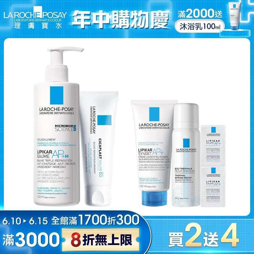理膚寶水 理必佳極效滋潤霜400ml+B5全面修復霜 40ml 舒緩6件獨家組 異膚保濕