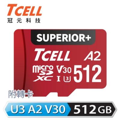 TCELL冠元 SUPERIOR+ microSDXC UHS-I(A2)U3 V30 100/85MB 512GB 記憶卡