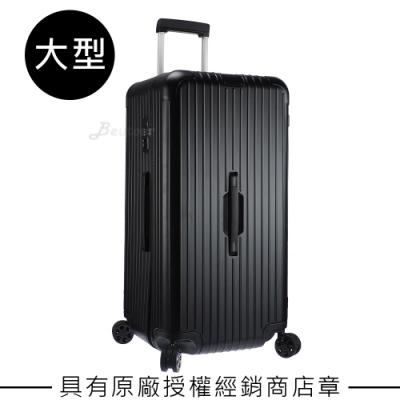 【直營限定款】Rimowa Essential Trunk Plus 大型運動行李箱 (霧黑色)