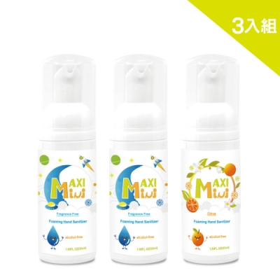 美國 【MaxiMini】 無酒精乾洗手抗菌慕斯(3入組)