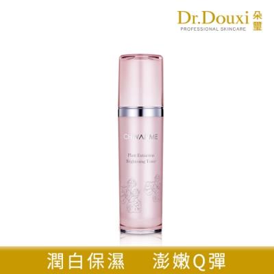 Dr.Douxi朵璽 萃莞媄 植萃淨白亮顏活膚水 120ml