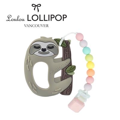 加拿大Loulou lollipop嬰幼兒造型慢吞吞樹懶固齒器組/奶嘴鍊夾-棉花糖