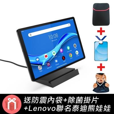 聯想 Lenovo Smart Tab M10 Plus(第2代)TB-X606F 10.3吋 WiFi 4G/128G 平板電腦(Bundle Google)