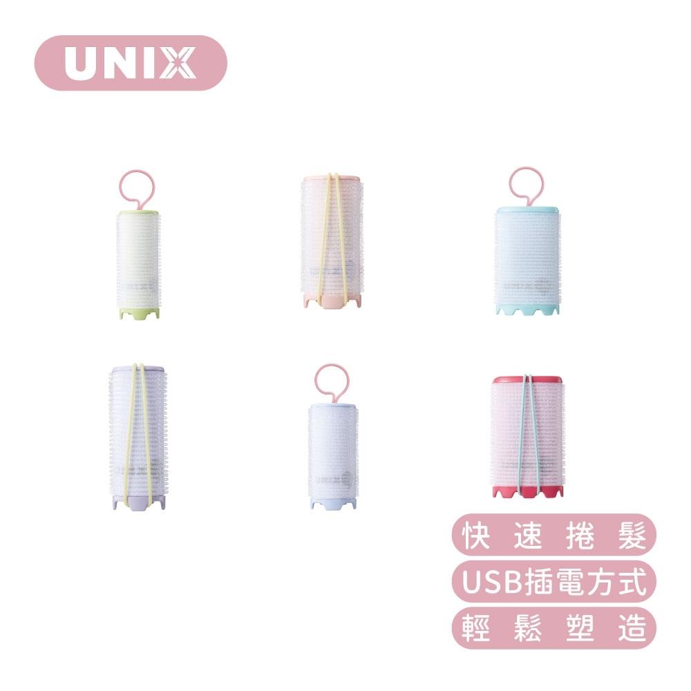UNIX USB 電髮捲 - 38mm 櫻花粉 PW-5381TW