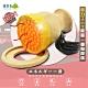 Beroso 倍麗森 筋力HIGH 能量一番陶瓷工藝溫熱按摩儀 product thumbnail 1