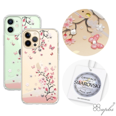 apbs iPhone 12全系列 輕薄軍規防摔施華彩鑽手機殼-日本櫻