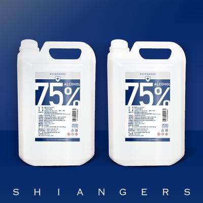 香爵Shiangers 75% 酒精 4L*2 桶裝 4000ml*2 蔗糖糖蜜發酵乙醇製作 (潔用/非醫用)