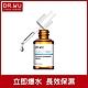 DR.WU玻尿酸保濕精華液30ML product thumbnail 2