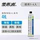 愛惠浦 EVERPURE 4HL活性碳濾芯(DIY更換) product thumbnail 1