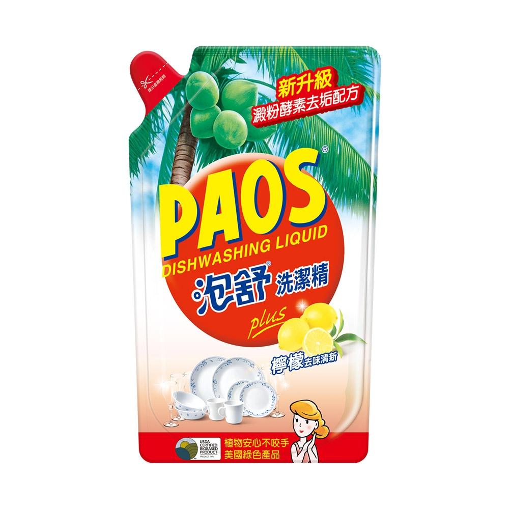 泡舒 洗潔精 檸檬去味清新-補充包800g