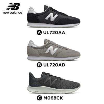 【時時樂限定】New Balance 復古鞋_中性:黑色/淺灰_男性:黑色