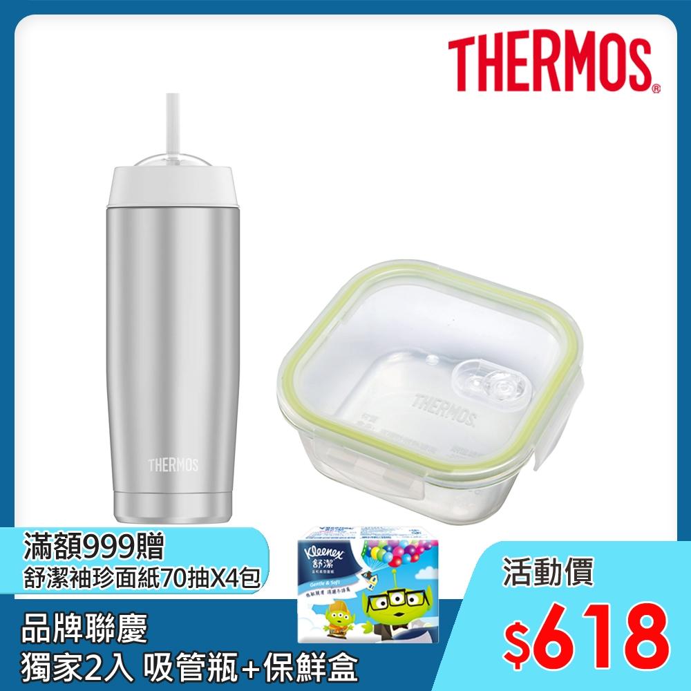 [送玻璃保鮮盒]  THERMOS膳魔師不鏽鋼真空吸管隨行瓶0.47L(TS4037)-SS(不鏽鋼色)