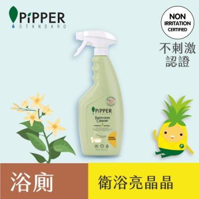 PiPPER STANDARD沛柏鳳梨酵素浴廁清潔劑(橙花) 500ml