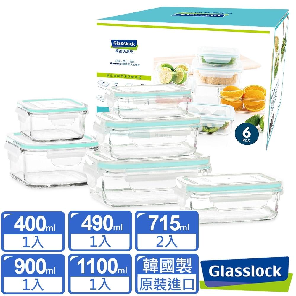 Glasslock 強化玻璃微波保鮮盒-品牌熱銷6件組