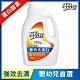 毛寶兔超酵素衣物去漬劑2000g(Ⅱ) product thumbnail 2