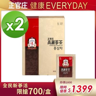 【正官庄】高麗蔘茶(50包/盒)x2盒
