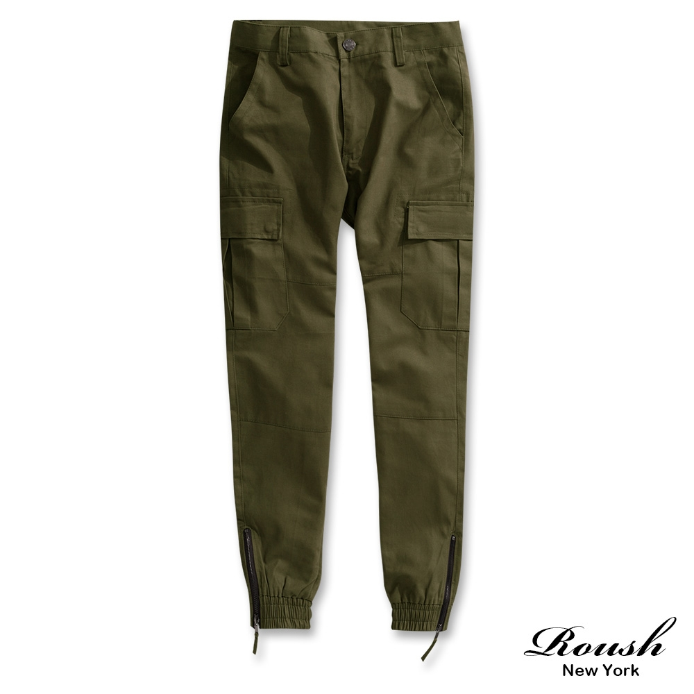 Roush 下擺拉鍊設計雙口袋工裝縮口褲(3色)