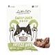 KIWIPET 天然零食 貓咪冷凍乾燥系列 營養羊肝70g product thumbnail 1