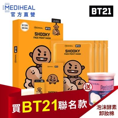 MEDIHEAL X BT21 SHOOKY 重點保濕控油面膜(送MEDIHEAL-泡沫酵素卸妝棉)